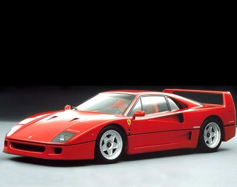 Los mejores Ferrari